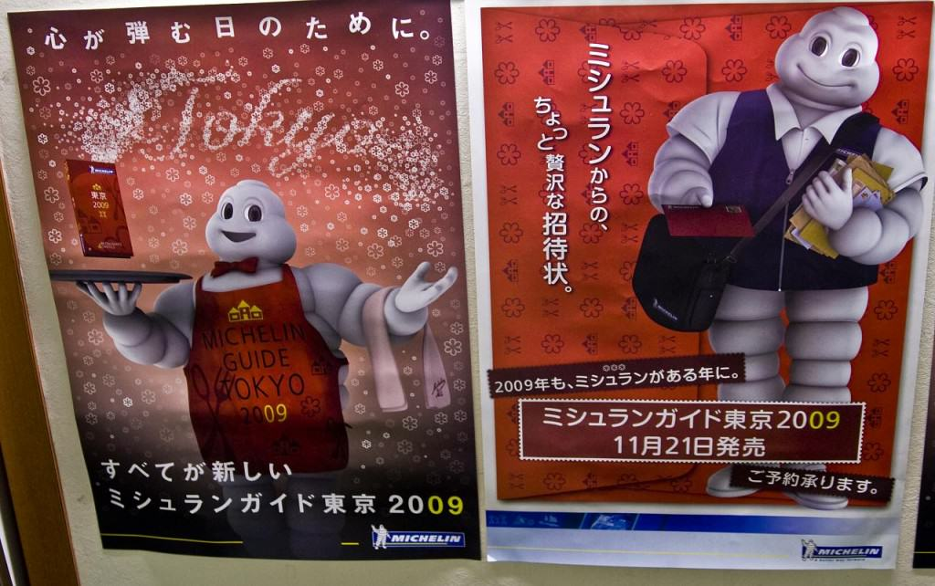 Flickr, Tokyo Michelin Guide Ad by Young Sok Yun,  CC BY-NC-ND 2.0